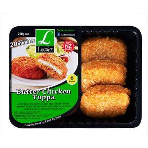 先鋒咖喱雞肉餡餅