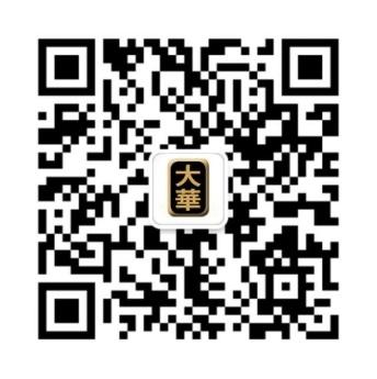WeChat QRCode taiwahltd