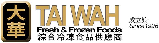 大華冷凍 Taiwah 紐西蘭